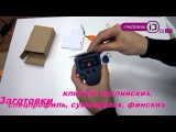 RFID RW Дубликатор бесконтактных брелоков, проксимити карт доступа www.el-id.ru
