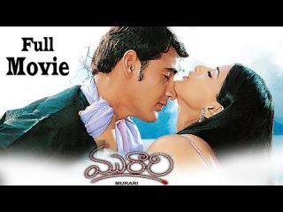 Murari ( మురారి ) Full Length Telugu Movie || Mahesh Babu, Sonali Bendre