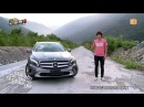 Mercedes-Benz GLA 200 CDI 4 Matic 新世代跨界小休旅試駕-udn tv【行車紀錄趣Our Love for Motion】 20140711
