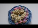 Вязание крючком. Объемный Цветок в шестиграннике. Элемент для сумки.Volume crochet flower