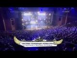 Смысловые Галлюцинации и оркестр Глобалис - Розовые Очки