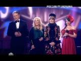 Таисия Повалий vs Елена Ваенга - «Музыкальная супербитва» / «Россия vs Украина» 2012