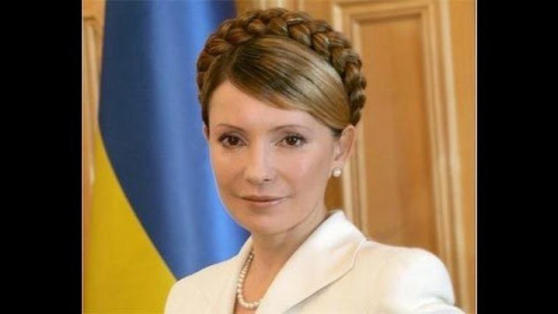 Вся правда о Тимошенко Юлия . Запрещено в Украине! | Ukraine Politics