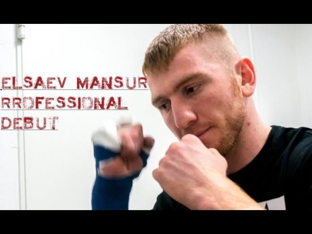 AUSTRIAN FIGHT CHALLENGE 1 | Elsaev Mansur vs Laszlo Ivanyi professional debut 79kg | 20.06.2015