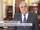 Сирийские армяне просят защиты мирового сообщества