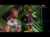 Андрей Инкин - Бумбокс - Квти в волосс cover
