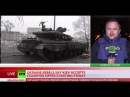 Kiev agrees to ceasefire with rebels in E. Ukraine