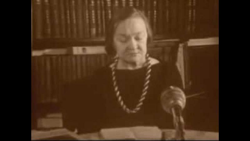 Ольга Берггольц читает свои стихи Архивное видео