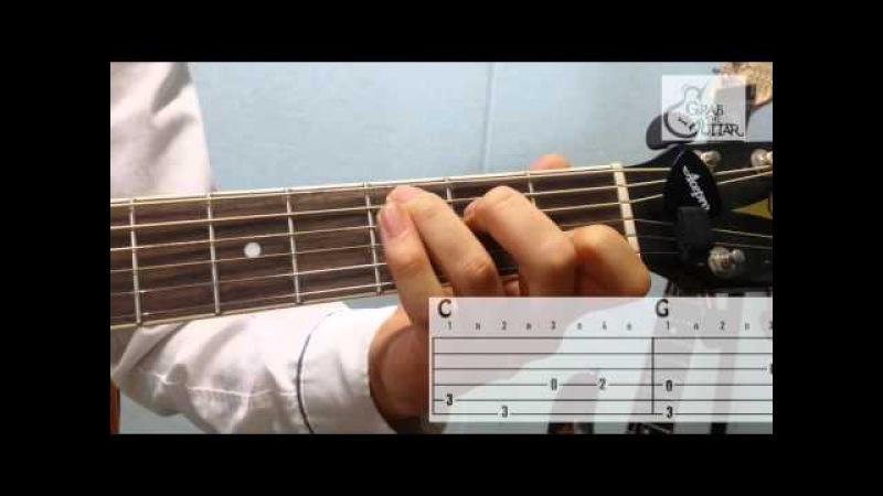 [Grab the Guitar] 9 Crimes - Damien Rice / 기타 강좌(guitar lesson)