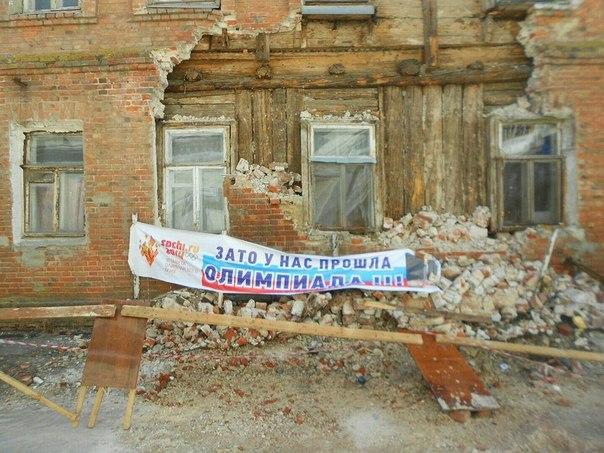 Милиция задержала 53-летнего жителя Краматорска за ложное сообщение о готовящемся теракте - Цензор.НЕТ 1446