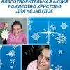 <Удаление страницы ВКонтакте> удаляемся все