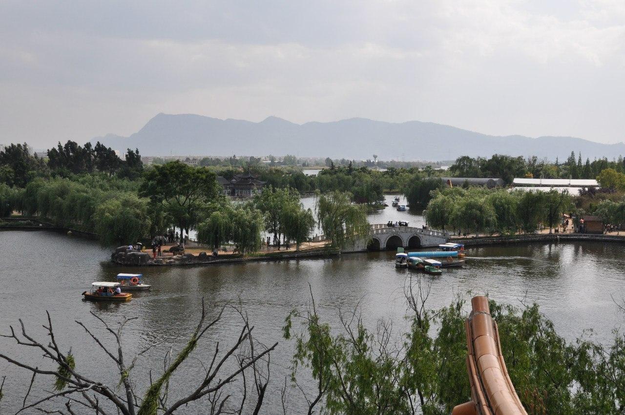 Парк Дагуань