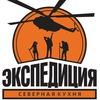 """Ресторан """"Экспедиция"""". Москва"""