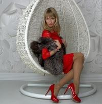 Ольга Грезнева