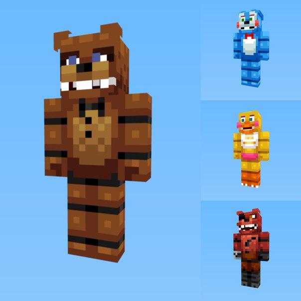 скачать скины для Minecraft фнаф - фото 10