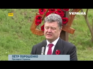 Порошенко и генсек ООН побывали в Музее ВОВ Украина Война в Киеве