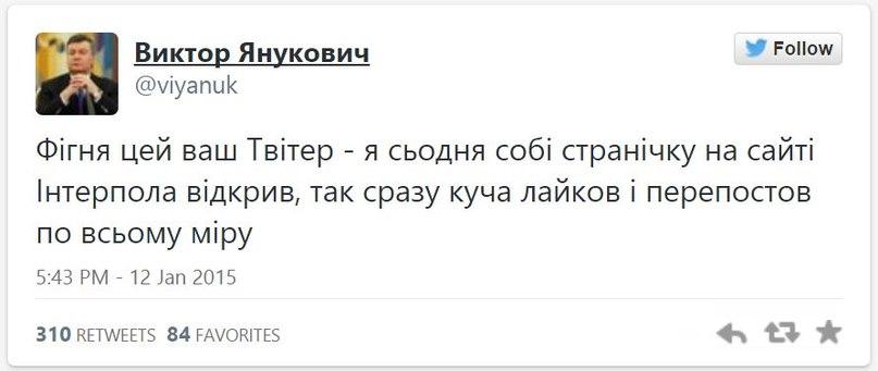 Террорист Гиркин: Янукович - мразь, трус и подонок, а Захарченко - недалекий человек, уровень которого - взвод - Цензор.НЕТ 287