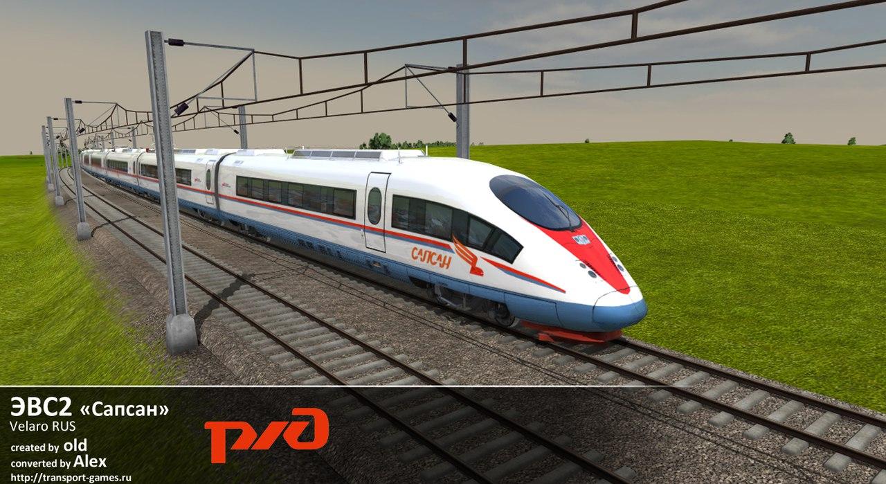 train fever mod