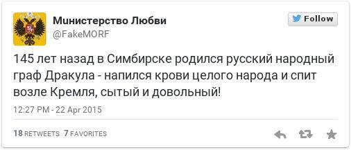 ЮНИСЕФ фиксирует увеличение количества беженцев с оккупированного Донбасса - Цензор.НЕТ 8047