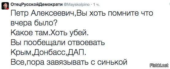 Рада не собирается запрещать использование мобильной связи в зоне АТО, - Пашинский - Цензор.НЕТ 9515