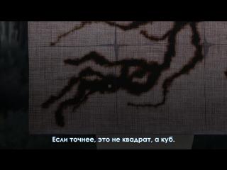 Судьба: Девочка-волшебница Иллия [ТВ-2] / Fate/Kaleid Liner Prisma Illya Zwei! [10 серия из 10] (субтитры)