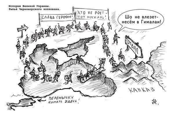"""В сектор """"М"""" прибыл харьковский батальон особого назначения МВД """"Восточный корпус"""", - Шкиряк - Цензор.НЕТ 8851"""