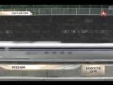 Японцы разогнали поезд до 603 кмч  Размер 3.95 Mб Код для вставки в блог        Опубликовать     В Японии установлен новый мир