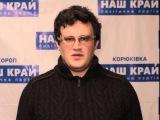 На Чернігівщині плануються масштабні фальсифікації з використанням голосування на дому – «Наш край»