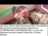 """Очередной скандал с """"европейским"""" кандидатом"""