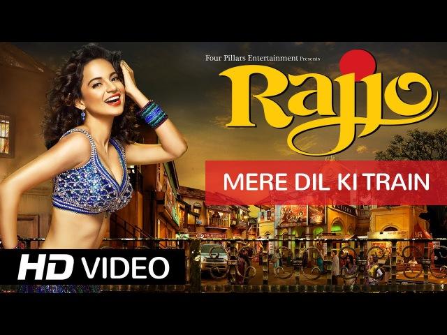 'Dil Ki Train' HD Rajjo Singer Shaan Full Song