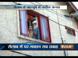 India TV News Ankhein Kholo India September 14, 2014