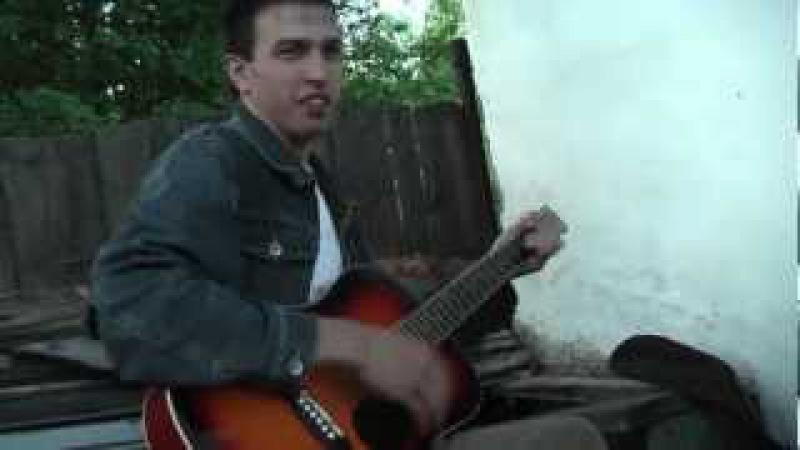 Песня под гитару (цензура)