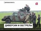 Киев готовит новую порцию войны для ДНР и ЛНР 25 05 15 Новости Украины сегодня