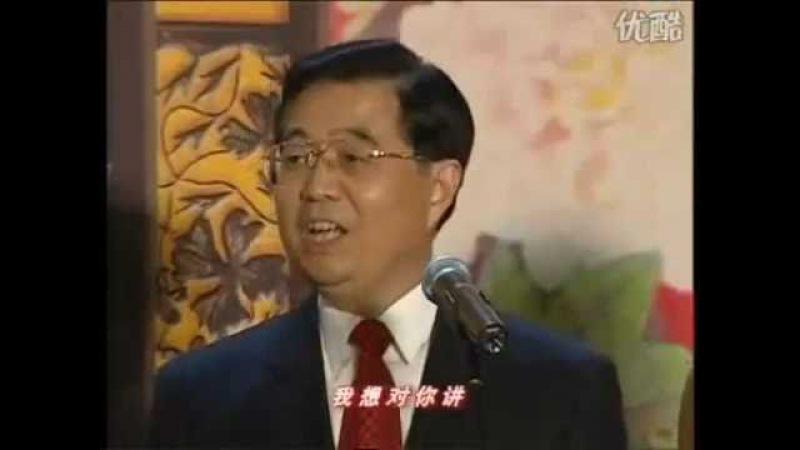 «Подмосковные вечера». Поёт президент Китая