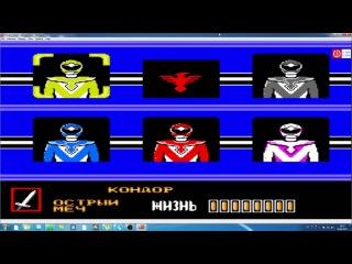 Полное прохождение игры Choujin Sentai - Jetman (Rus)