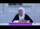 Амина қажы Әжібаева: Бақыттың кілті - Исламда! (2-бөлім)