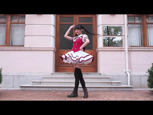 【かや】恋愛サーキュレーション【踊ってみた】