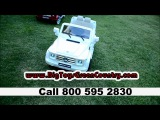 Детский электромобиль Mercedes G55