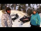 Сравнительный тест снегоходов Тайга Атака II и Поларис Вайтрак