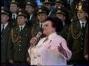Людмила Зыкина Поклонимся великим тем годам 2000 год