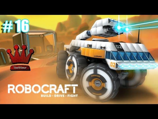Играем в Robocraft с 1st1 16