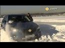 Как выбраться из снега - Главная дорога.