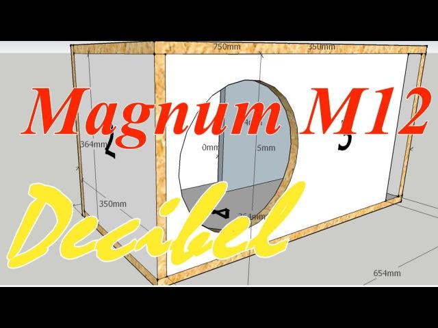 Alphard Magnum M12 прямоугольный короб ФИ от Decibel