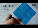 Landvo L500S Распаковка