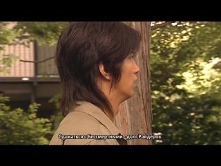 [FRT Sora] Kamen Rider Blade - 24 [480p-x264-AAC]
