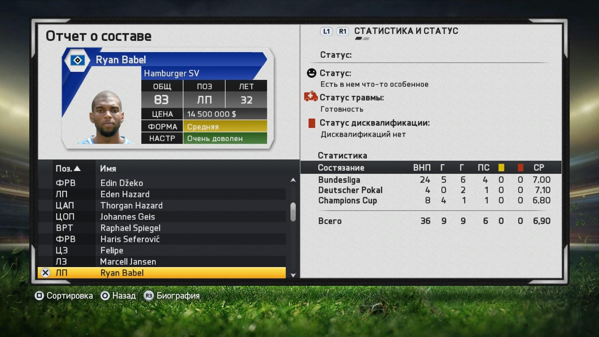 fifa 16 career mode