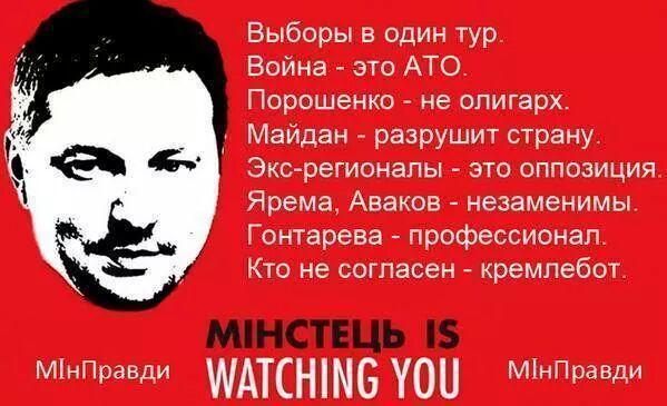 "Лидер одесского ""Автомайдана"" Резвушкин арестован на 60 суток - Цензор.НЕТ 4387"