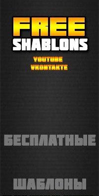 blank-deklarats-na-zemlyu-2015