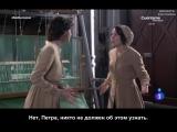 Селия и Петра - 2 серия / EVA FOREVA