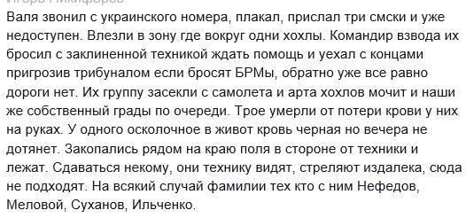 Договор о перемирии в Минске подписали 5 сторон, в том числе Россия, - Немцов - Цензор.НЕТ 1532